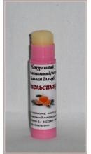 Апельсинка. Натуральный противовоспалительный/заживляющий бальзам для губ